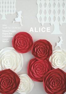 paper_alice