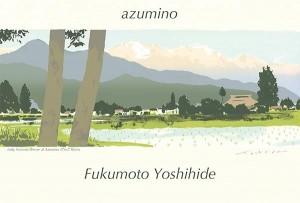 fukumoto_a200