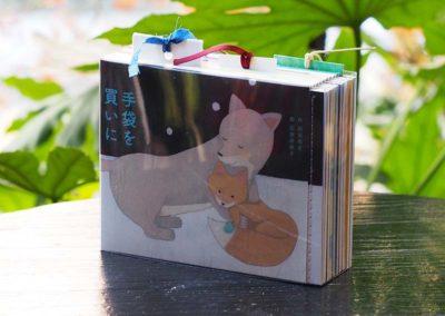 malle_books_-8