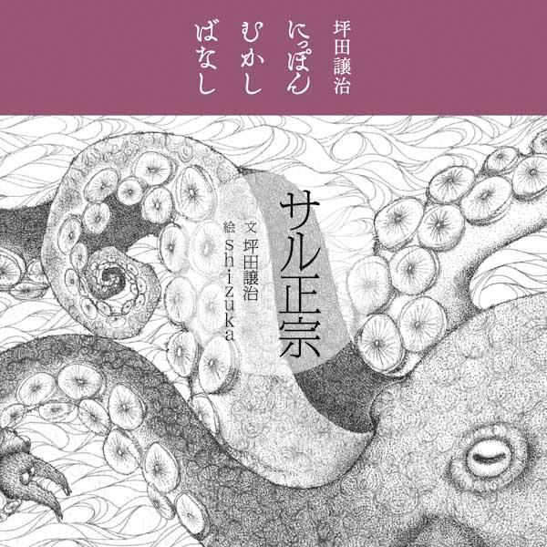 booksM_-1-2