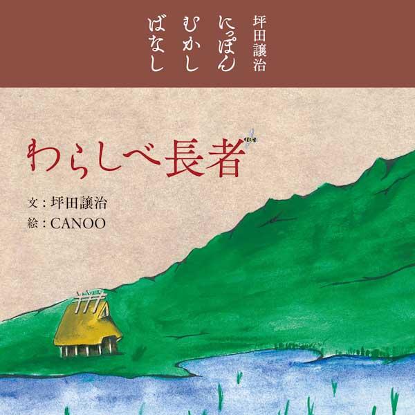 booksM_-2-2