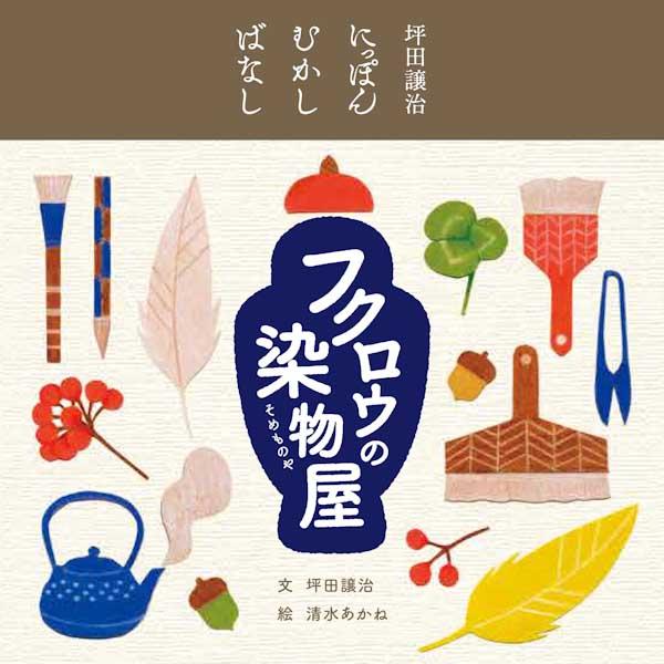 booksM_-5-2