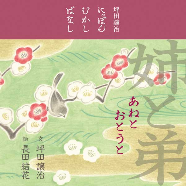 booksM_-6-2
