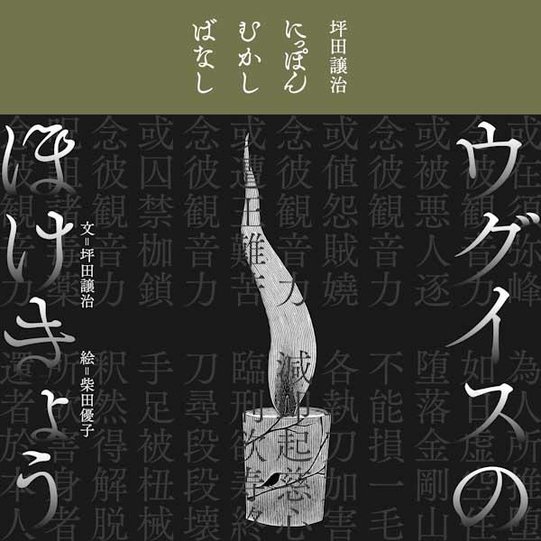booksM_-8-2