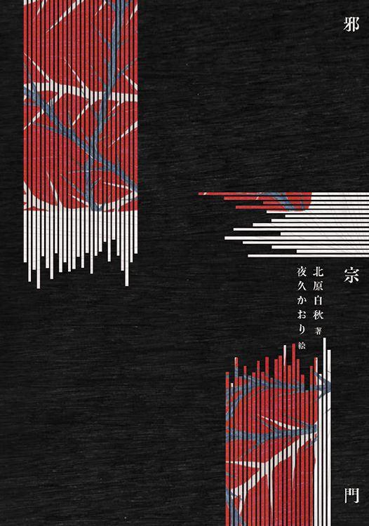 soutei_sail_003