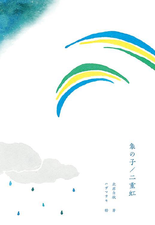 soutei_sail_009