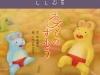 booksM_-10-2