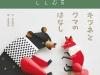booksM_-3-2