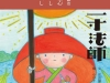 booksM_-4-2