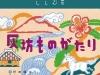 booksM_-7-2