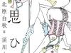 soutei_sail_005