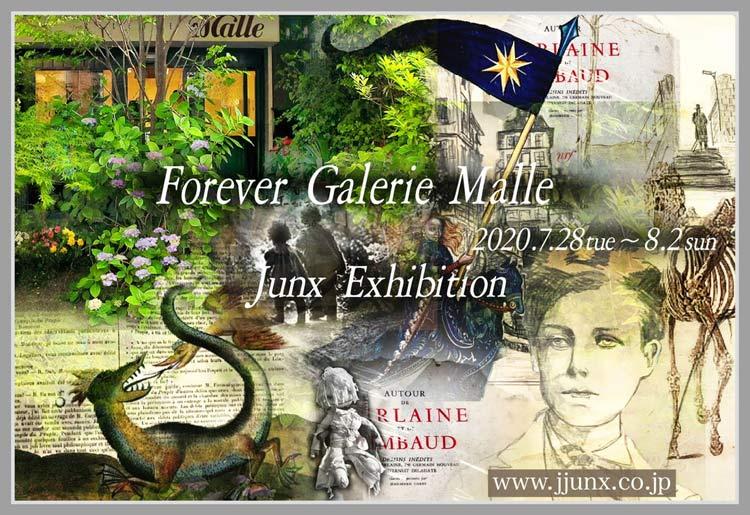 - Forever Galerie Malle -Junx Exhibition