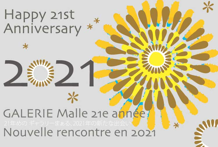 GALERIE Malle 21e annéeNouvelle rencontre en 2021